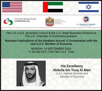 Invitation to a  Conversation with the U.A.E. Minister of Economy H.E.  Abdulla bin Touq Al Mari